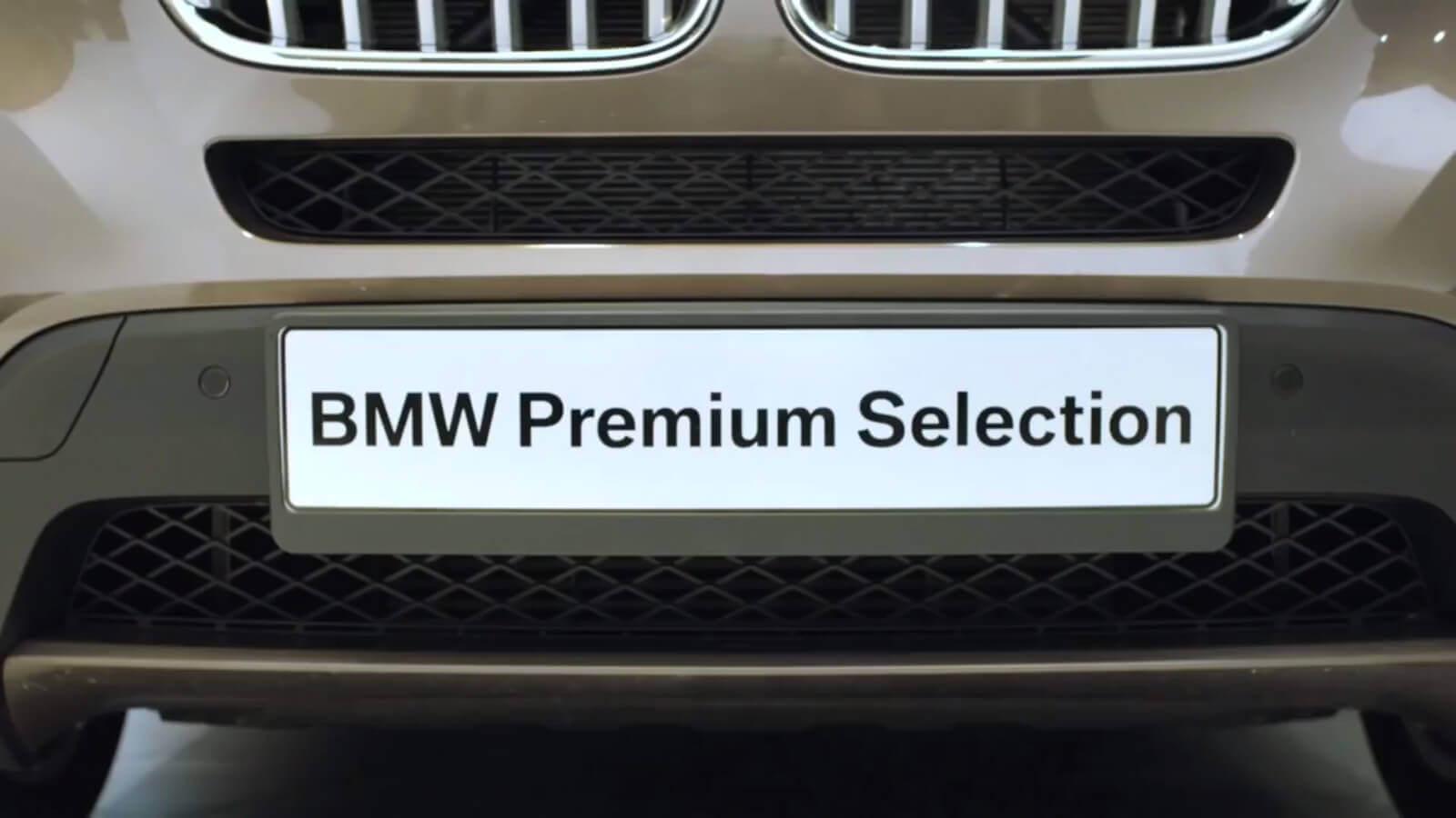 BMW Homepage
